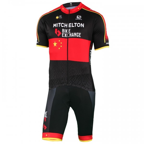2019 MITCHELTON - SCOTT Chinese Champion Set (2 pieces) - Professional Cycling Team